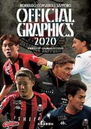 北海道コンサドーレ札幌公式グラフ2020-img1