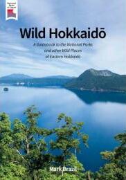 Wild Hokkaido: A Guidebook to the Nation…-img1